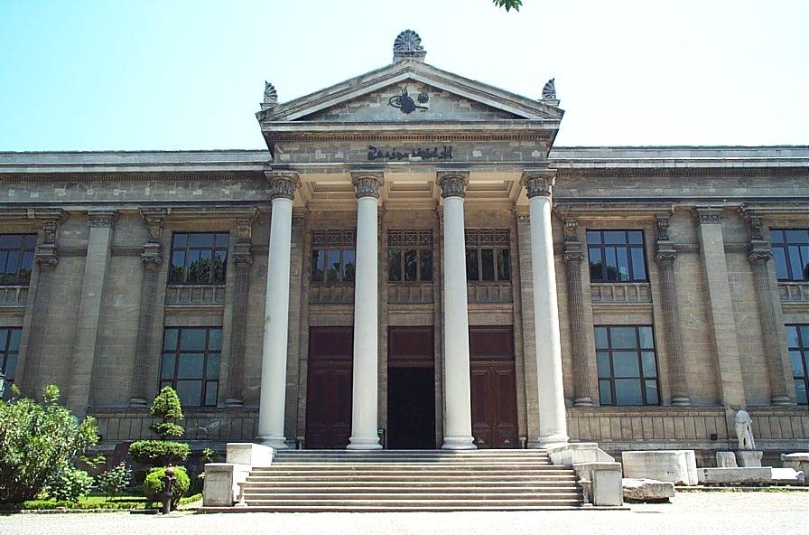 המוזיאון הארכאולוגי של איסטנבול, מבנה הראשי צילום: Nevit Dilmen