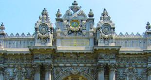ארמון דולמאבהצ'ה - השער הראשי