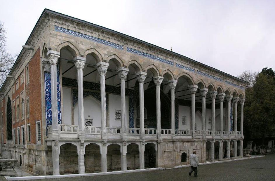 מוזיאון איסטנבול, מבנה טילד קיוסק