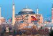 ברוכים הבאים לאיסטנבול !